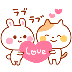 Rabbit and cat lover