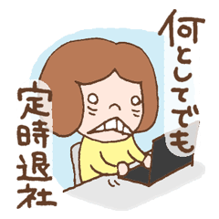 A loose girl's Sticker