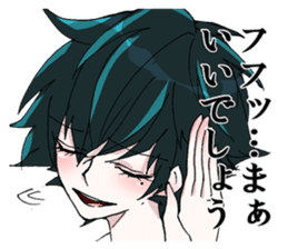 SADATOKI sticker #6862489