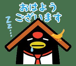Chiyoppen business sticker sticker #6863064