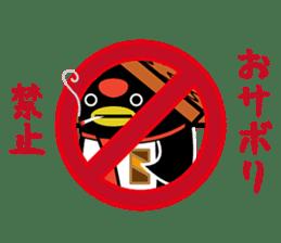 Chiyoppen business sticker sticker #6863065