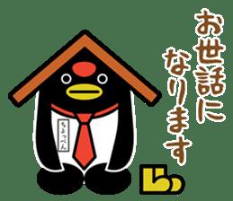 Chiyoppen business sticker sticker #6863067
