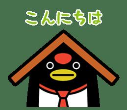 Chiyoppen business sticker sticker #6863069