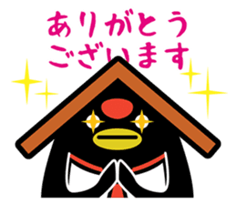 Chiyoppen business sticker sticker #6863070