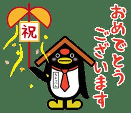 Chiyoppen business sticker sticker #6863071