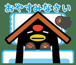 Chiyoppen business sticker sticker #6863072