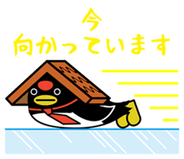 Chiyoppen business sticker sticker #6863073