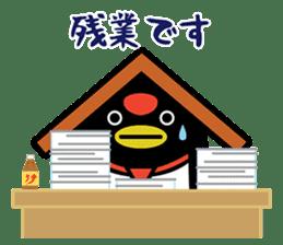 Chiyoppen business sticker sticker #6863074