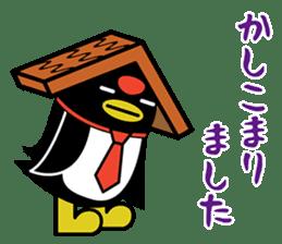 Chiyoppen business sticker sticker #6863076