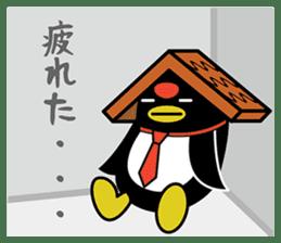 Chiyoppen business sticker sticker #6863080