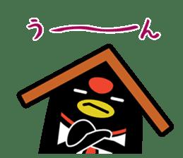 Chiyoppen business sticker sticker #6863081