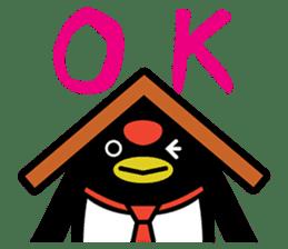 Chiyoppen business sticker sticker #6863082
