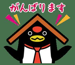 Chiyoppen business sticker sticker #6863088