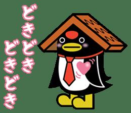 Chiyoppen business sticker sticker #6863091