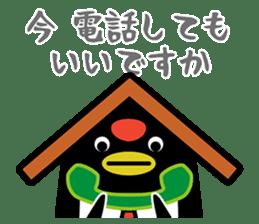 Chiyoppen business sticker sticker #6863094