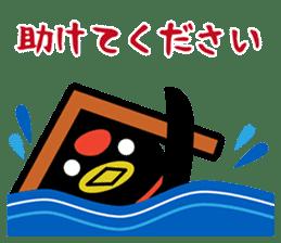 Chiyoppen business sticker sticker #6863095