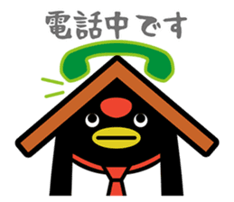 Chiyoppen business sticker sticker #6863097