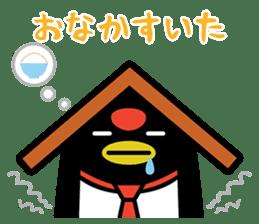 Chiyoppen business sticker sticker #6863098