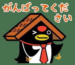 Chiyoppen business sticker sticker #6863101