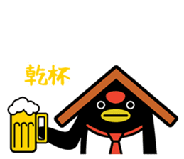 Chiyoppen business sticker sticker #6863102