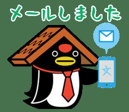 Chiyoppen business sticker sticker #6863103
