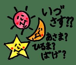 color pencil 3 (tugaruben) sticker #6863121