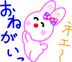 Happy word of rabbit sticker #6863312