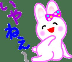 Happy word of rabbit sticker #6863333