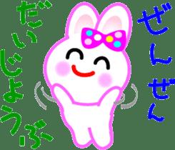 Happy word of rabbit sticker #6863335