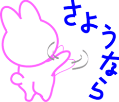 Happy word of rabbit sticker #6863342