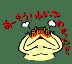 "Life of the ""Lepidobatrachus laevis"" sticker #6863826"