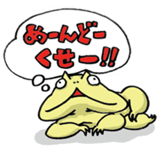 "Life of the ""Lepidobatrachus laevis"" sticker #6863831"