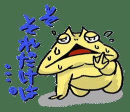 "Life of the ""Lepidobatrachus laevis"" sticker #6863834"