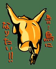 "Life of the ""Lepidobatrachus laevis"" sticker #6863846"