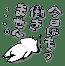 "Life of the ""Lepidobatrachus laevis"" sticker #6863858"