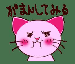 Momocittyai's cute life (Vol.2) sticker #6864306