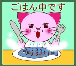 Momocittyai's cute life (Vol.2) sticker #6864309