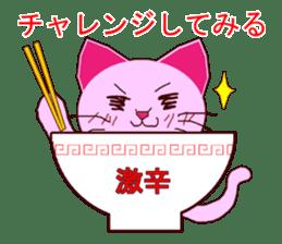 Momocittyai's cute life (Vol.2) sticker #6864310