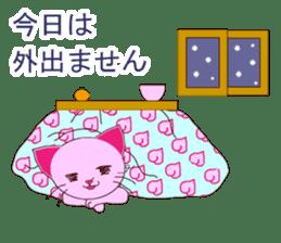 Momocittyai's cute life (Vol.2) sticker #6864324