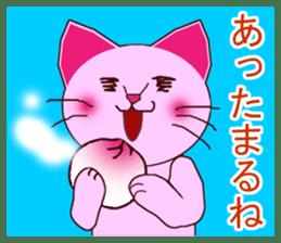 Momocittyai's cute life (Vol.2) sticker #6864325
