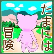 Momocittyai's cute life (Vol.2) sticker #6864341