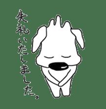 dendenmaru sticker #6864705