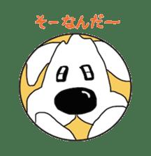dendenmaru sticker #6864712
