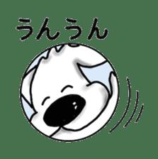 dendenmaru sticker #6864713