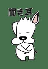 dendenmaru sticker #6864717