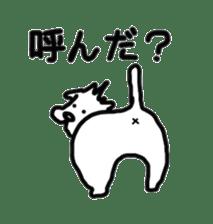 dendenmaru sticker #6864728