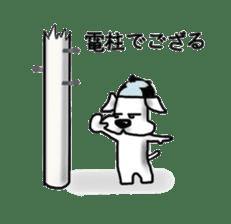 dendenmaru sticker #6864732
