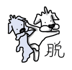 dendenmaru sticker #6864733