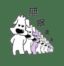 dendenmaru sticker #6864735