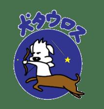 dendenmaru sticker #6864742